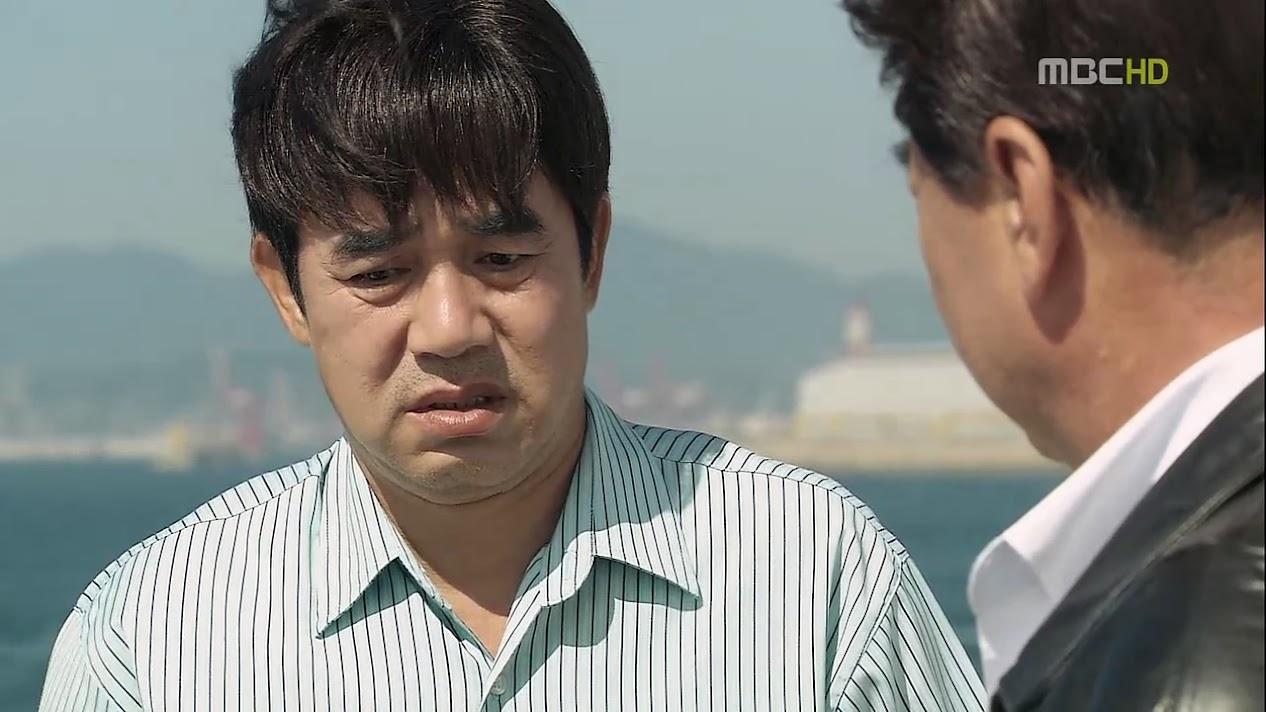 Kim Gyu Chul as Park Gi Chul