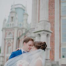Wedding photographer Natalya Zakharova (natuskafoto). Photo of 18.01.2017