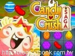 Candy Crush Saga 糖果大爆險
