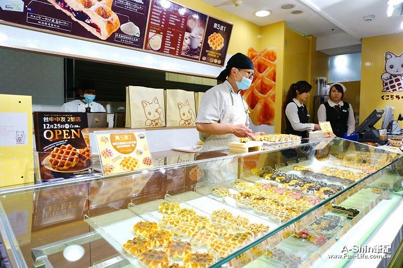 台中KUKO比利時鬆餅-2