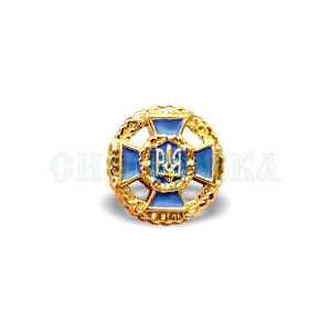 Емблема СБУ (мал. зол.)