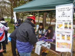 受付1(冠タックルベリー新製品紹介)
