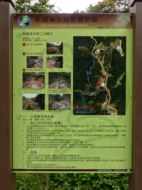 Puli, Nantou county, cueillette de thé - P1050652.JPG