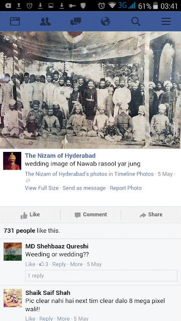 Hyderabad - Rare Pictures - Screenshot_2015-10-04-03-41-35.png
