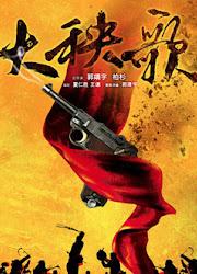 Yangko Dance China Drama