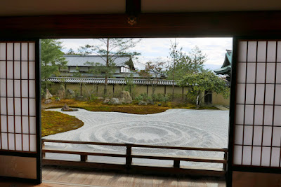 Kodaji Temple in Kyoto is famous for it's Rock Garden