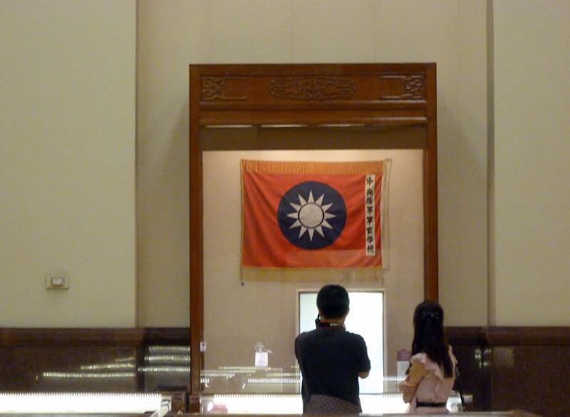 Taipei. Mausolée CKS, exposition Dali - P1220940.JPG
