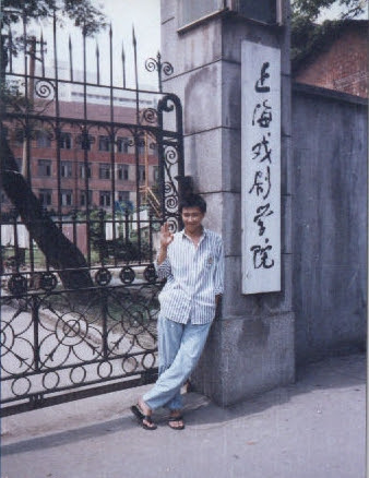 Li Yusheng China Actor