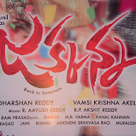 Jakkanna Audio Launch