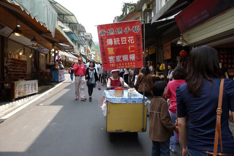 TAIWAN. Dans une region ou habitent les aborigenes de l ethnie Atayal - P1110608.JPG
