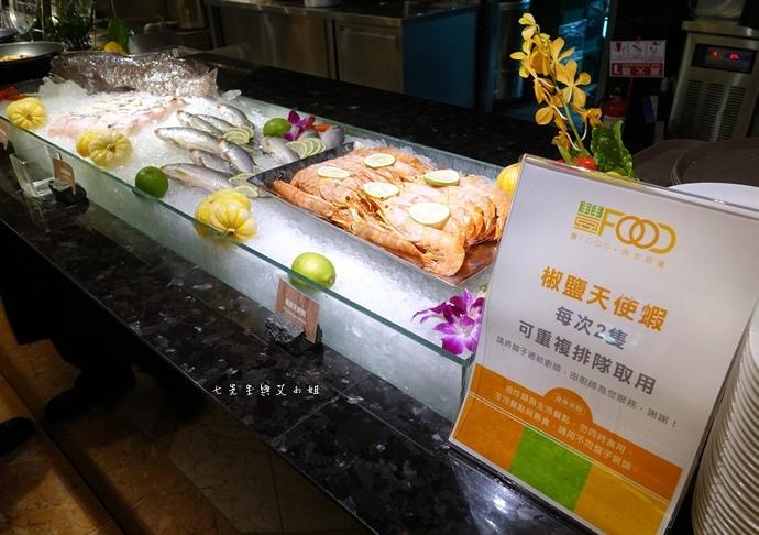 55 典華豐FOOD ‧ 自主百匯