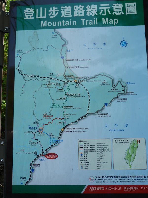 TAIWAN Daxi . Randonnée Taoyan valley - P1260004.JPG