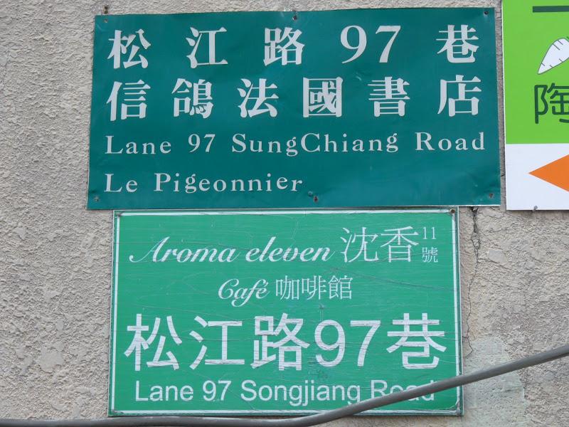 Taipei  Le pigeonnier,célèbre et unique librairie française