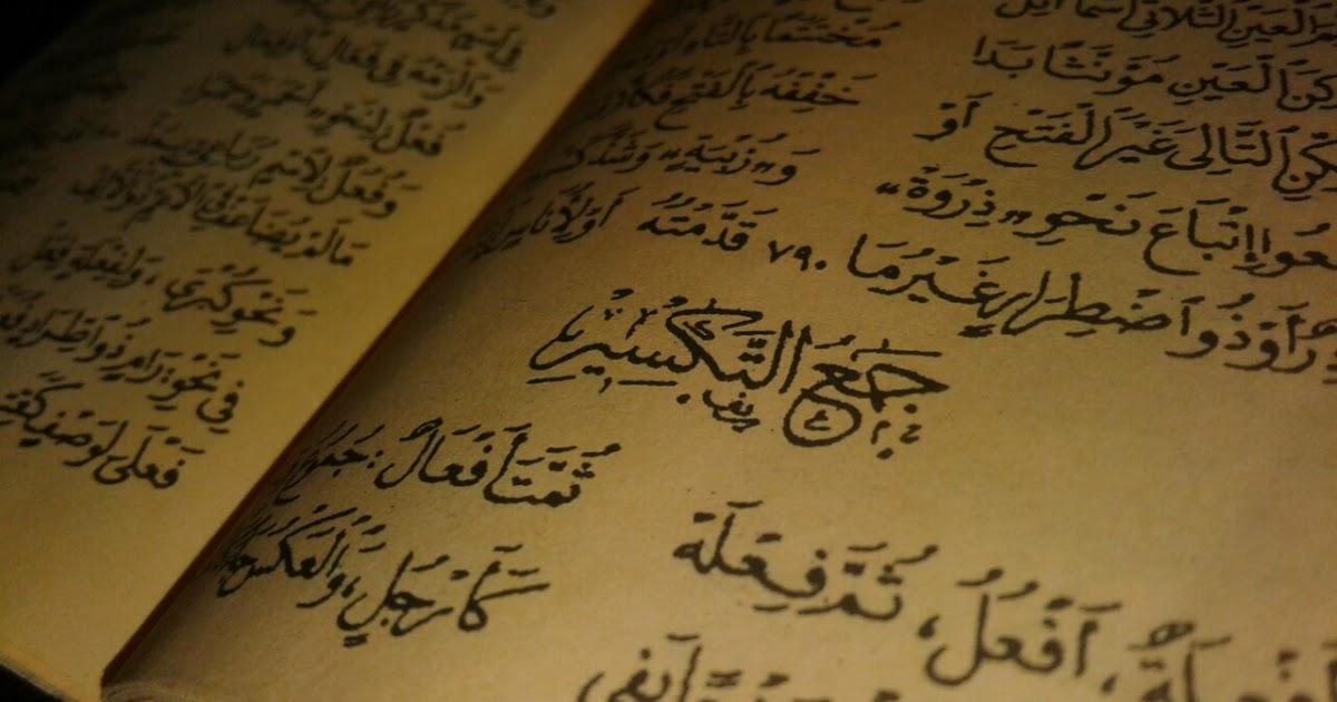 al fiyah kata kata mutiara dalam alfiyah foto cantik