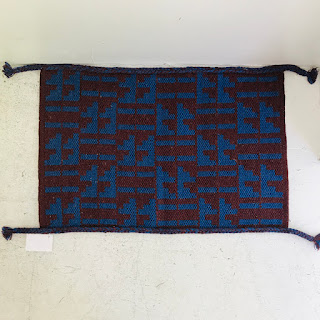 Obeetee NEW Small Area Rug #5