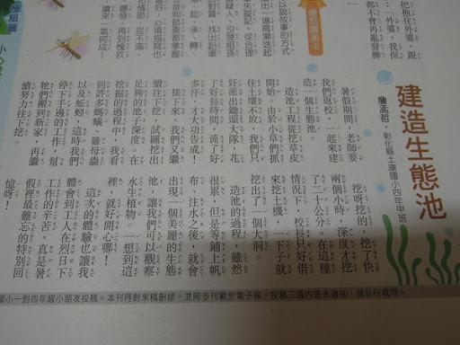 DSCN0584.JPG