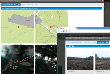 GeoLook Украина. Мониторинг вырубок леса на территориях особого контроля