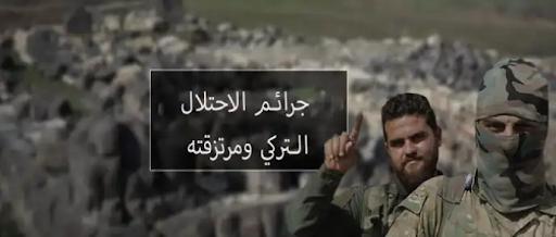 المجموعات المرتزقة للمعارضة السورية في مرمى العقوبات الأمريكية، هل بدأت عملية إزاحتها عن المشهد؟