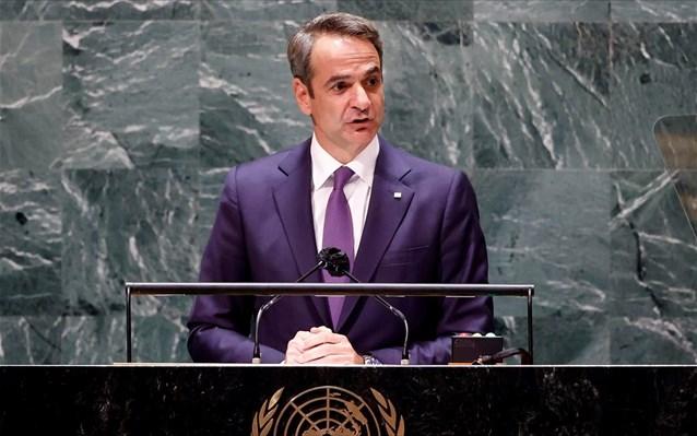 Μητσοτάκης-ΟΗΕ: Η Ελλάδα αντιμέτωπη με ένα παράνομο casus belli - Νωρίτερα η απολιγνιτοποίηση