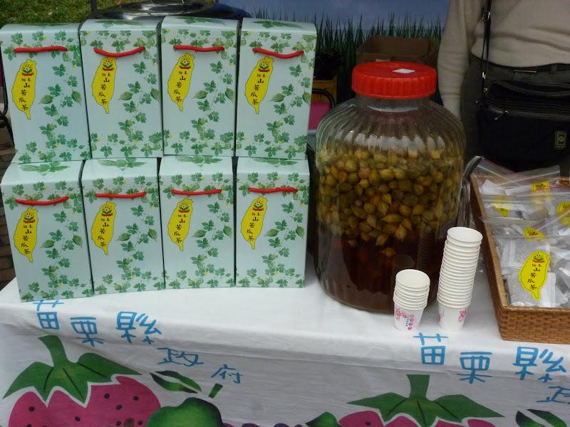 TAIWAN . Fête de la déesse Mazu - P1120479.JPG