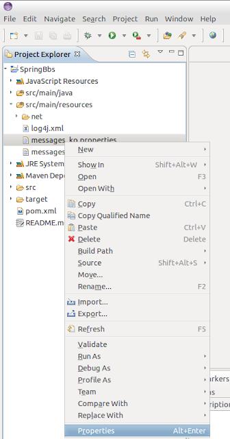 메시지 리소스 파일를 선택하고 컨텍스트 메뉴를 오픈하고 Properties 선택한다.