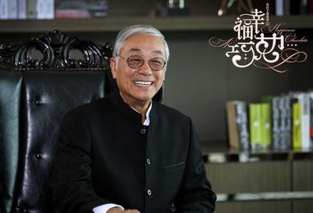 Happiness Chocolate China Web Drama