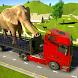 野生動物の輸送トラックシミュレータゲーム2019 - Androidアプリ
