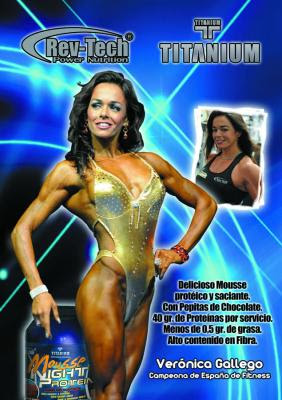 Veronica Gallego