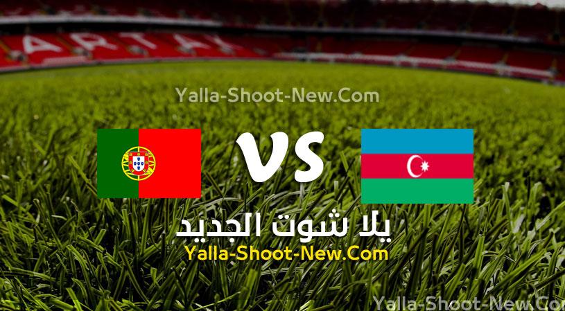 مباراة البرتغال وأذربيجان