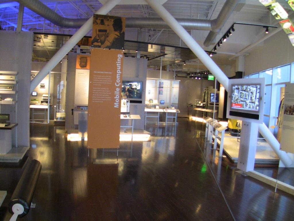 Museum BSS