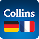 Collins German<>French Dictionary