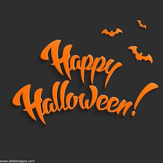 صور بطاقات تهنئة الهالوين 2018 Happy Halloween