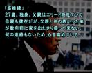 Machi Trial (101)