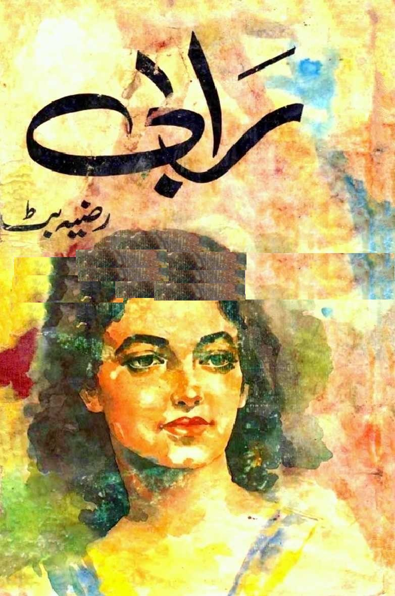Rabi is a very well written complex script novel which depicts normal emotions and behaviour of human like love hate greed power and fear, writen by Razia Butt , Razia Butt is a very famous and popular specialy among female readers