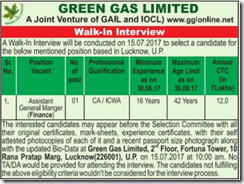 Green Gas Limited Advertisement 2017 www.indgovtjobs.in