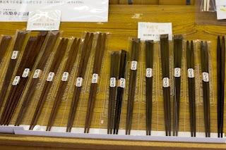 Ichihara Heibei Handwerk