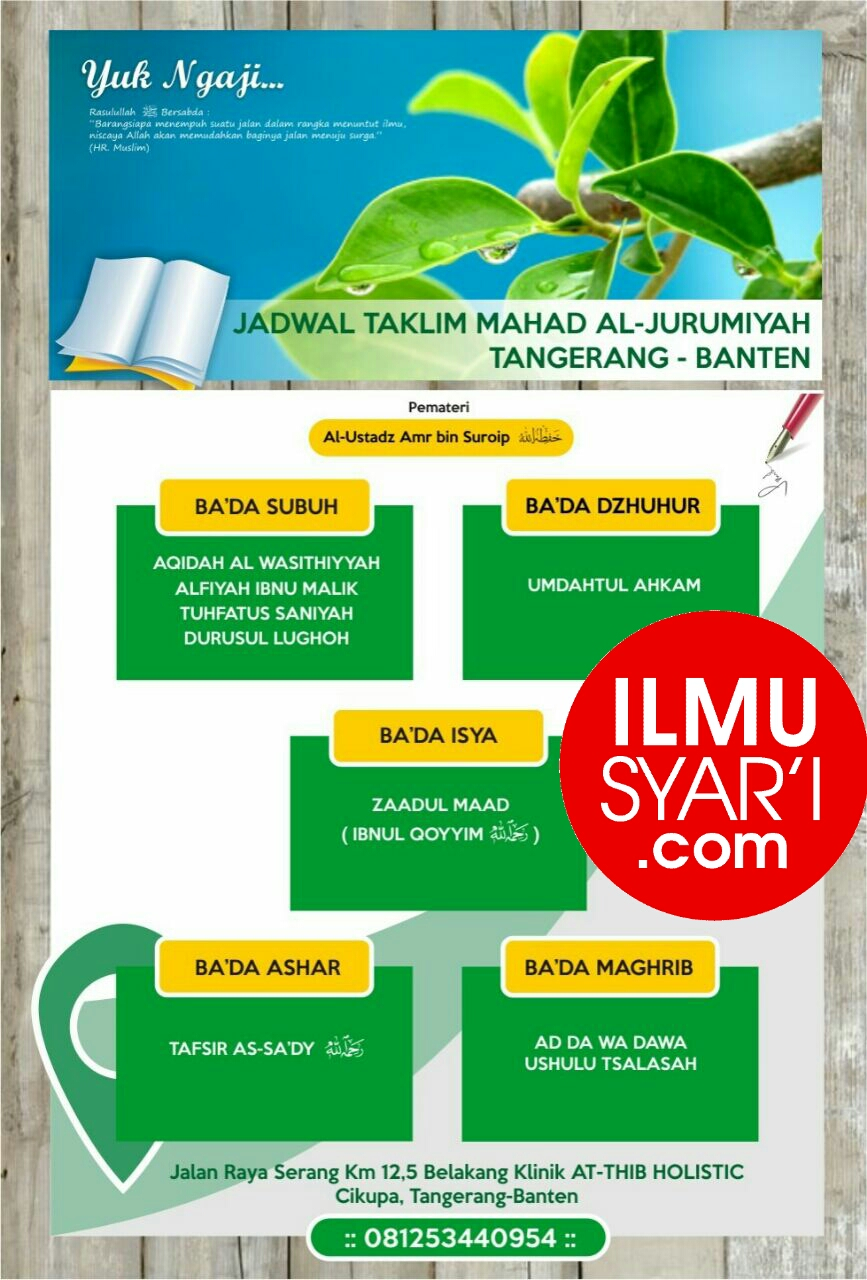 Informasi Jadwal Kajian Sunnah di Tangerang