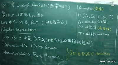 語彙分析的原理:從RE->NFA->DFA, NFA和DFA的差別在可不可以有epsilon-transition