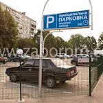 Ограждение парковки (72).jpg