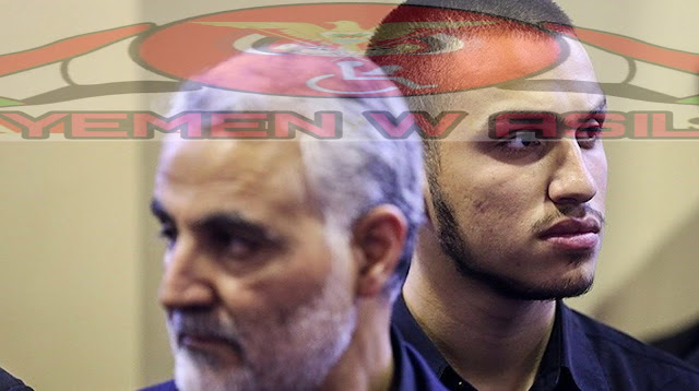 مقتل القائد العسكري قاسم سليماني. إيران تتوعد أميركا بالانتقام