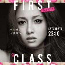 First Class - Tạp Chí Thời Trang