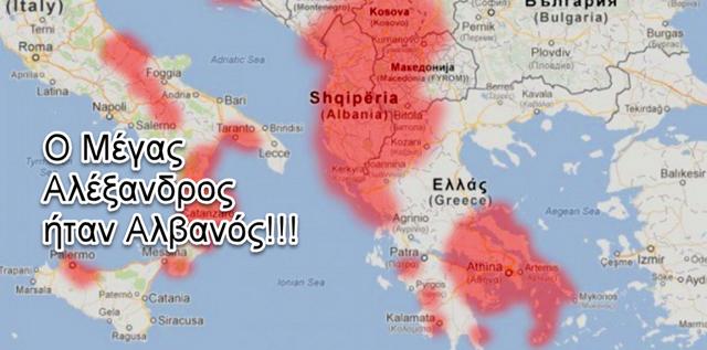 https://www.newsbomb.gr/ellada/ethnika/story/891662/einai-epikindynos-o-pagkalos-ypostirizei-pos-o-megas-alexandros-itan-alvanos