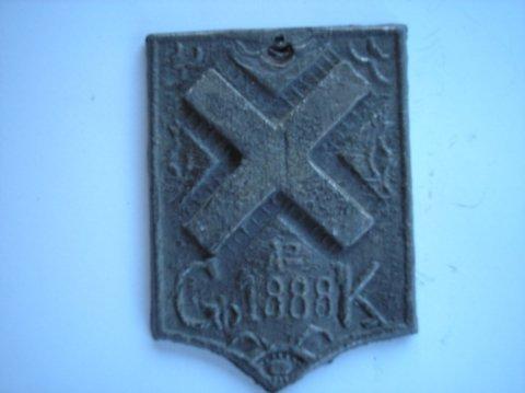 Naam: Gerrit KuijtPlaats: SassenheimJaartal: 1888Vindplaats: Kerk Boulevard Katwijk aan Zee