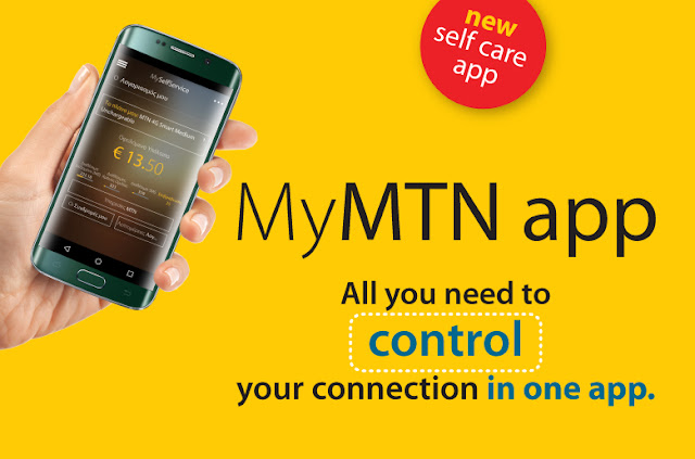 HOW TO GET 500MB DATA USING MY MTN APP