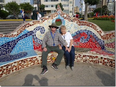 Love Park Lima
