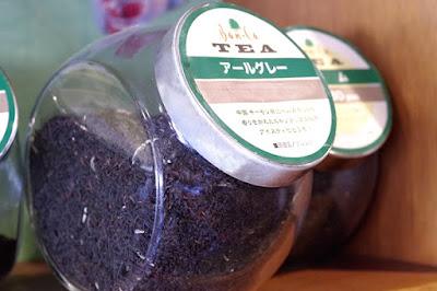 おすすめ商品:量り売り紅茶葉 アールグレイ
