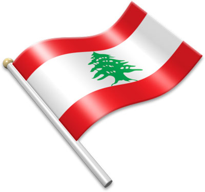 The Lebanese flag on a flagpole clipart image