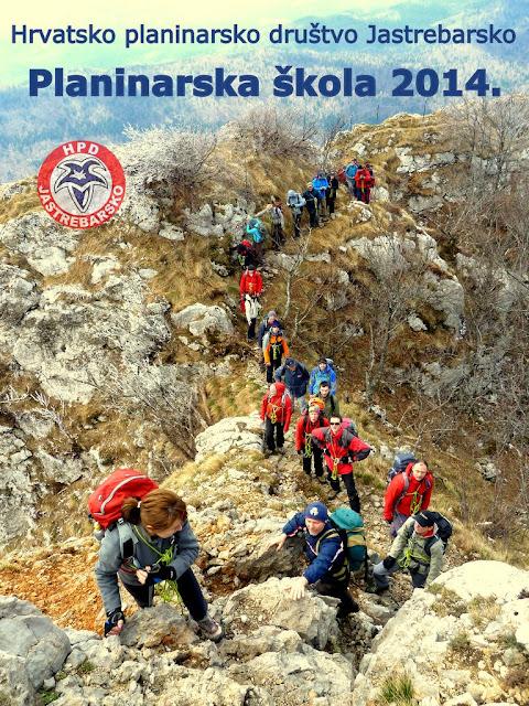 Planinarska škola 2014.