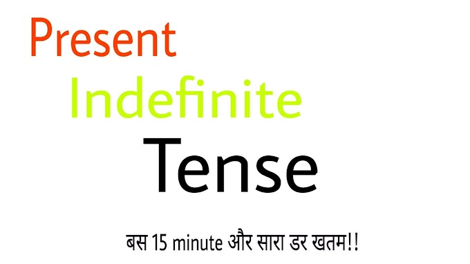 Present Indefinite Tense in hindi | Present simple tense | Examples and Its uses | Englishpur