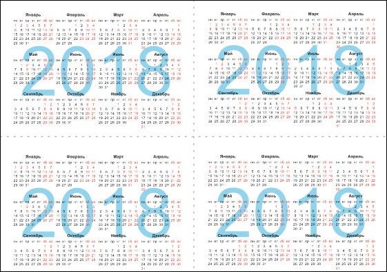 маленькие календари на 2018 год формата а6